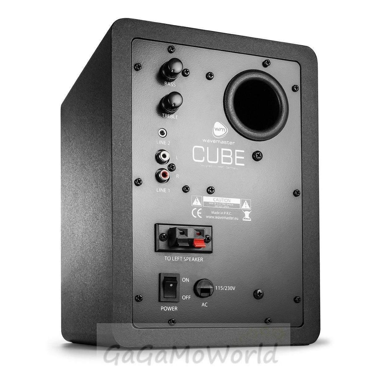 soundsystem wavemaster cube 2 0 bluetooth. Black Bedroom Furniture Sets. Home Design Ideas