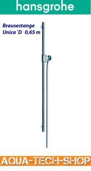hansgrohe unica d brausestange duschstange dusche wanne 65cm ebay. Black Bedroom Furniture Sets. Home Design Ideas