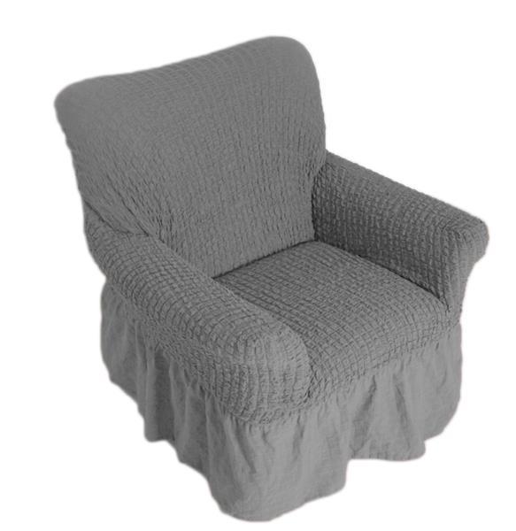 qooltex sofahusse grau 100 baumwolle dehnbar sessel husse. Black Bedroom Furniture Sets. Home Design Ideas