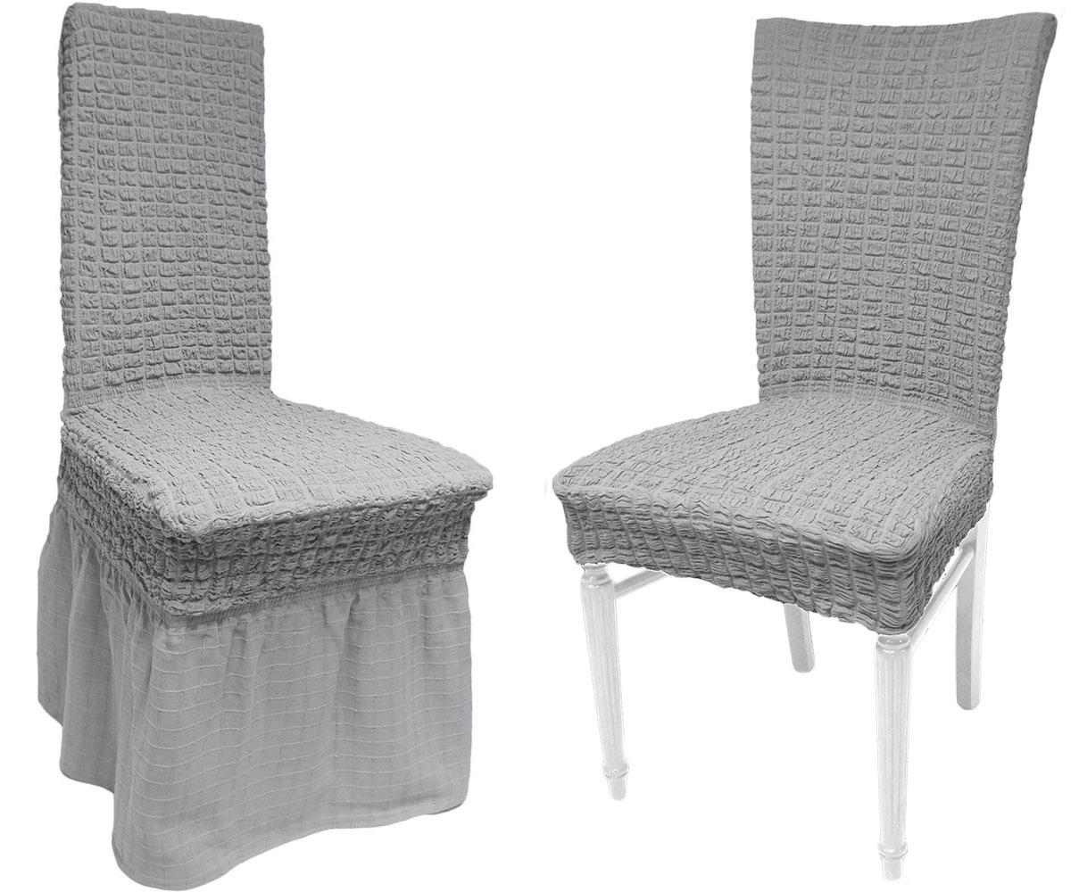 stuhlhussen 100 baumwolle stuhl husse stuhlbezug stuhlhusse universell hussen ebay. Black Bedroom Furniture Sets. Home Design Ideas