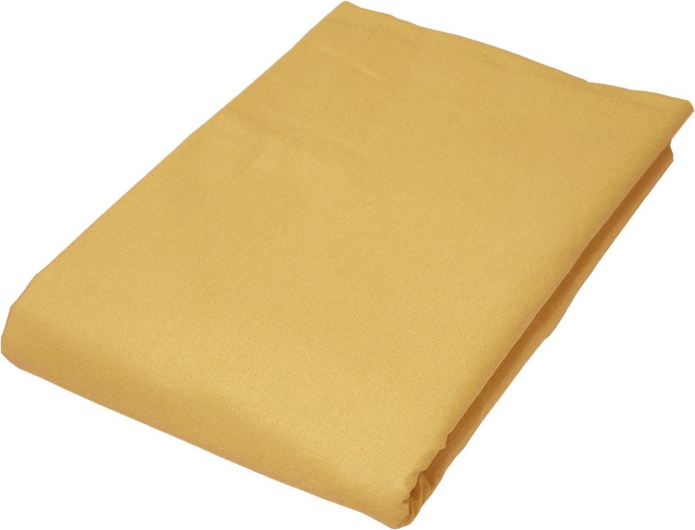 qool24 bettlaken 100 baumwolle kattun ohne gummizug gelb 70x140cm betttuch ebay. Black Bedroom Furniture Sets. Home Design Ideas