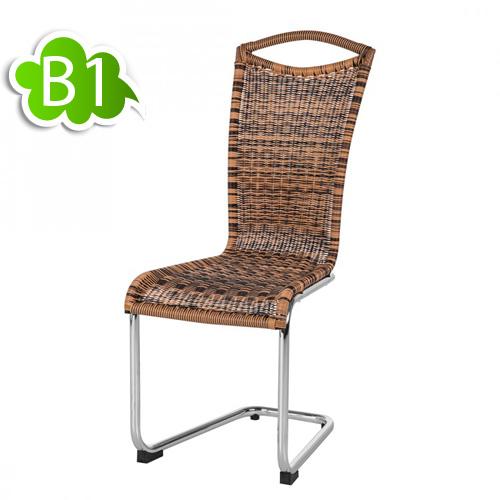 qool24 moderner schwingstuhl stuhl h240185 kunststoff. Black Bedroom Furniture Sets. Home Design Ideas
