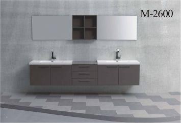 """Badezimmermöbel doppelwaschbecken grau  Badmöbel Doppelwaschtisch-Set in 260 cm """"Grau-Braun hochglanz ..."""