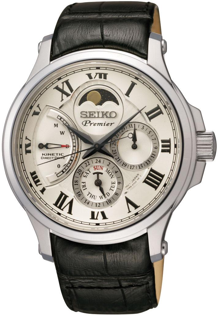 Vintage Seiko kinetische Uhr