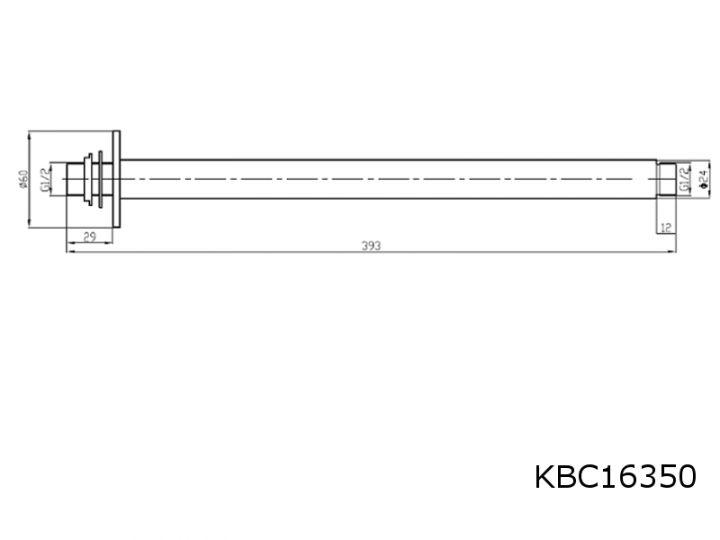 350mm brausearm brausestange deckenarm f r duschbrausen. Black Bedroom Furniture Sets. Home Design Ideas