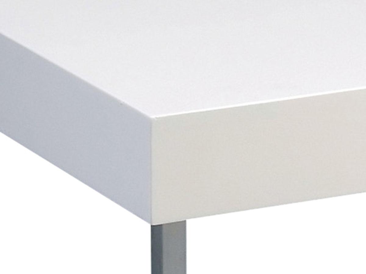 Couchtisch Wohnzimmertisch Beistelltisch Tisch Weiß