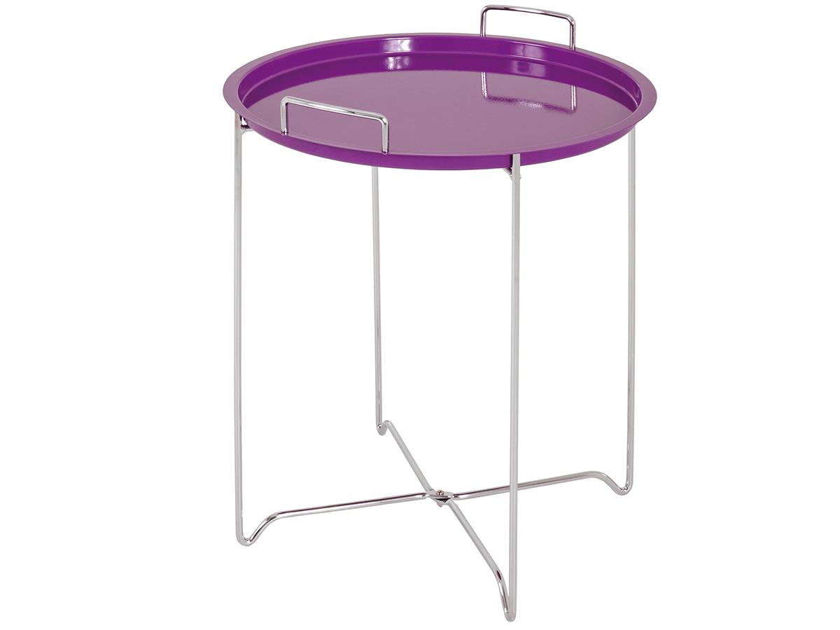 tisch beistelltisch wohnzimmertisch couchtisch abnehmbares. Black Bedroom Furniture Sets. Home Design Ideas