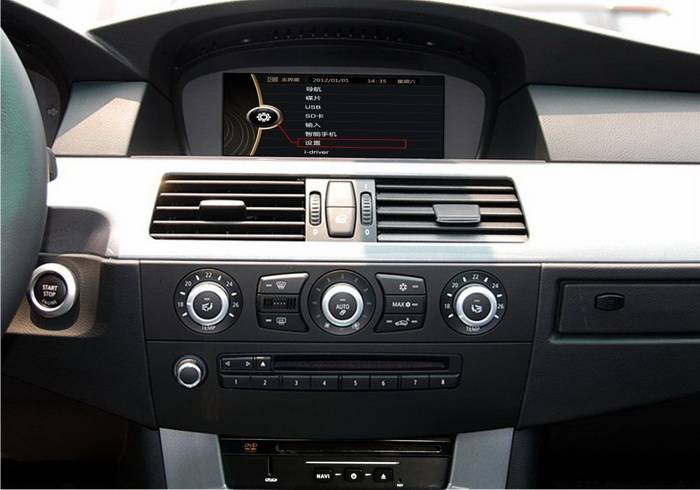 bmw e60 e61 e63 e64 m5 car radio touch screen gps. Black Bedroom Furniture Sets. Home Design Ideas