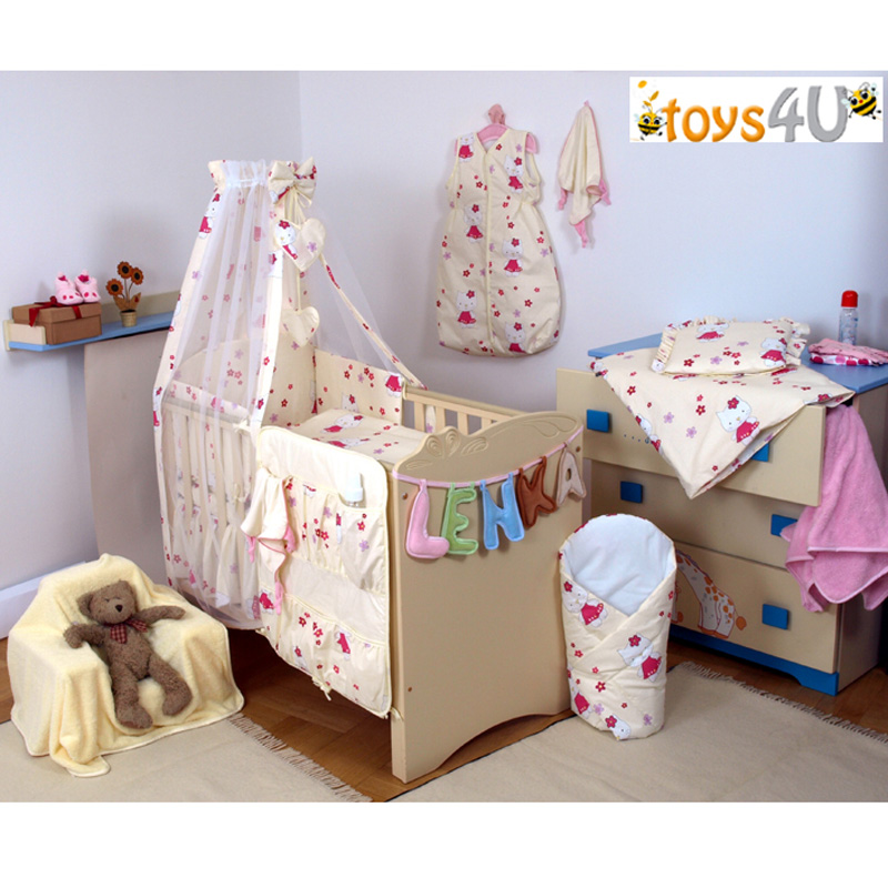 6tlg babybettw sche set 135x100 kinderbettw sche. Black Bedroom Furniture Sets. Home Design Ideas